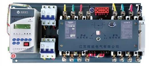 hnq系列双电源自动转换开关